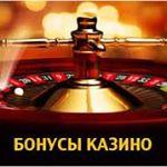 @casino_russ Profile Image | Linktree