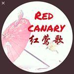 @redcanarysong Profile Image | Linktree