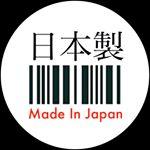 @madeinjapanpodcast Profile Image | Linktree