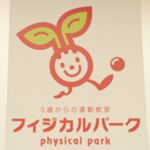 @physipasystem Profile Image | Linktree