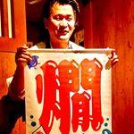 @takasakijo Profile Image | Linktree