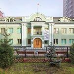 @roerich_museum_novosibirsk Profile Image | Linktree