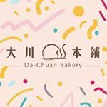 @dachuanbakery Profile Image   Linktree