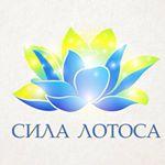 @silalotosa Profile Image | Linktree