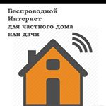 @internet_v_chastniy_dom64 Profile Image   Linktree