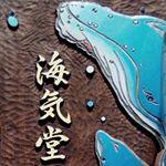 @kaikido_acupuncture_shiatsu Profile Image | Linktree