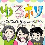 @yuruhori Profile Image   Linktree